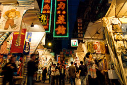 ladies_market_hong_kong.jpg